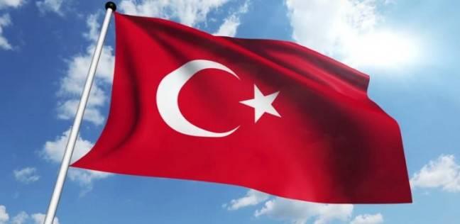 Zahraničné aktivity spoločnosti BOZPO - Turecko - bezpečnosť a ochrana zdravia pri práci